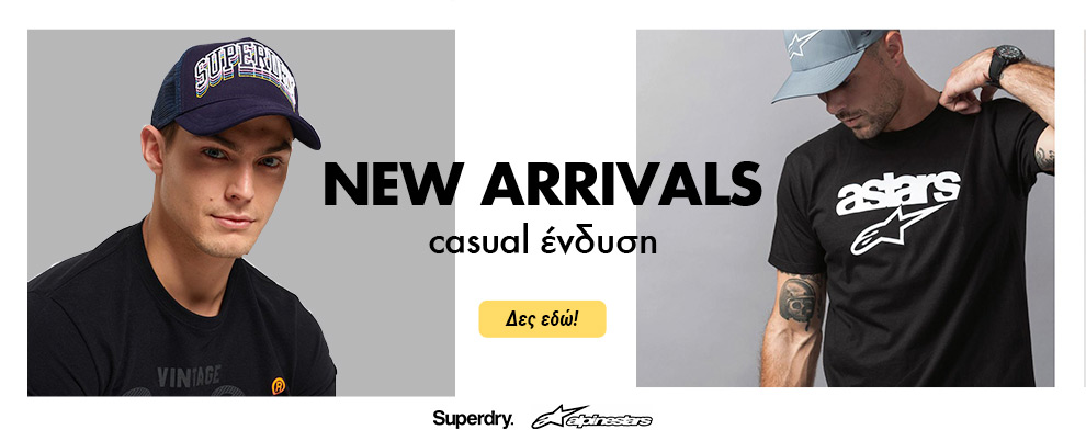 NEW ARRIVALS CASUAL