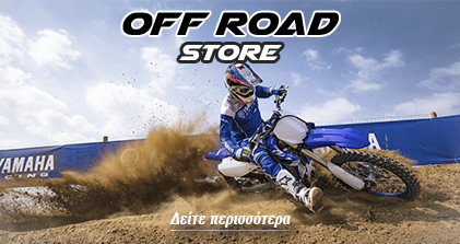 Off Road Store